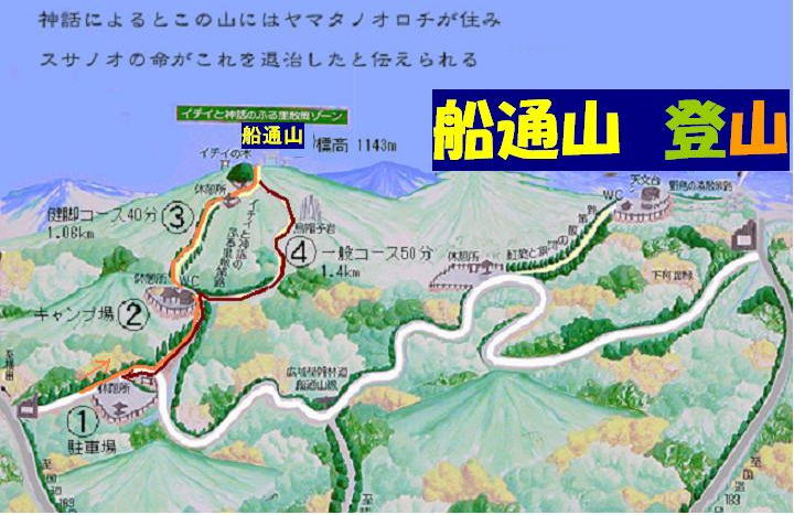 sntu_tizu1.jpg