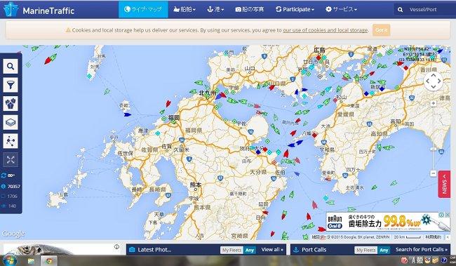 Marine Traffic-M