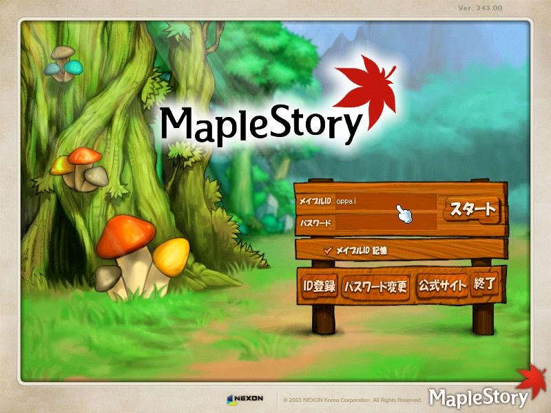 MapleStory 2015-08-27 22-32-00-361