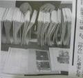 情報漏えいされえたエッグドナーの写真の一部