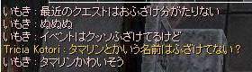 150609-01.jpg