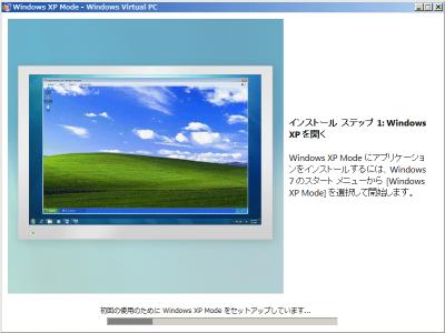 VirtualPC