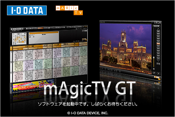 mAgicTV