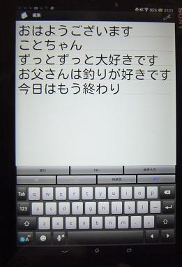 DSCF7145.jpg