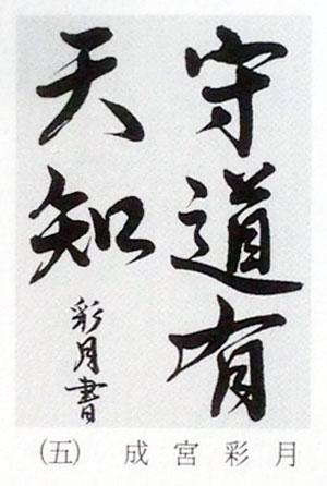 2015_1_24.jpg