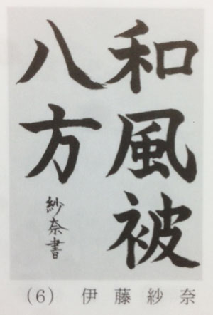 2015_2_23_10.jpg