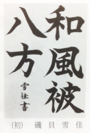 2015_2_23_5.jpg