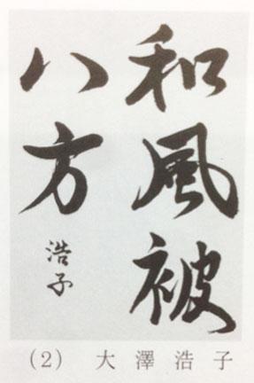 2015_2_23_7.jpg