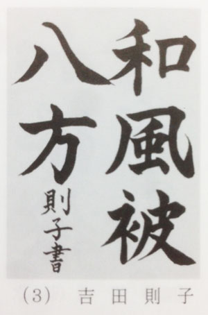 2015_2_23_8.jpg