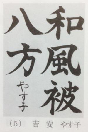 2015_2_23_9.jpg