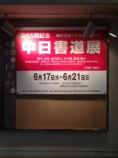 2015_6_19_1.jpg
