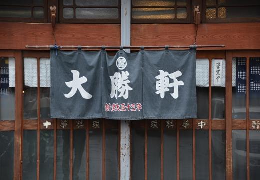 日本橋富沢町 (333)_R