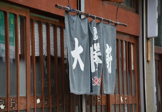 日本橋富沢町 (335)_R