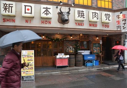 日本橋富沢町 (341)_R