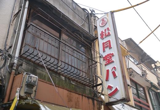 日本橋富沢町 (368)_R