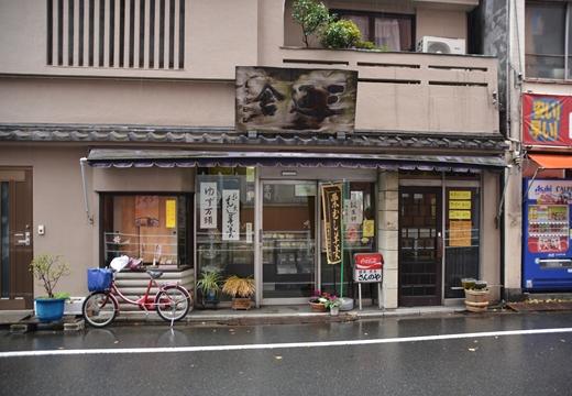 日本橋富沢町 (431)_R