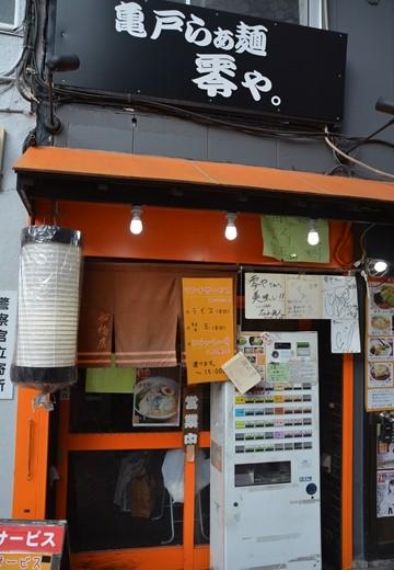 砂町銀座100 (59)_R