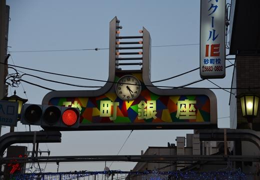 砂町銀座100 (133)_R