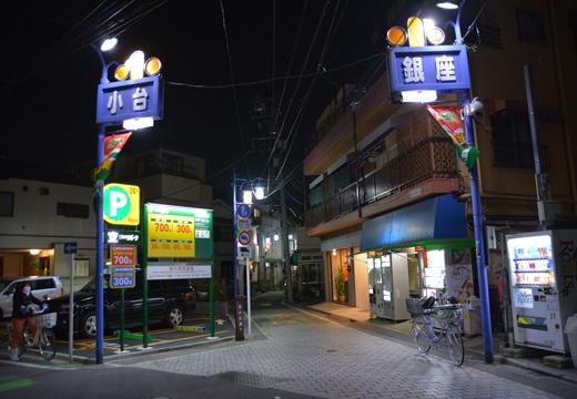 都電荒川線 (381)_R