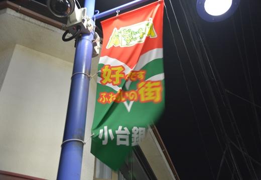 都電荒川線 (374)_R