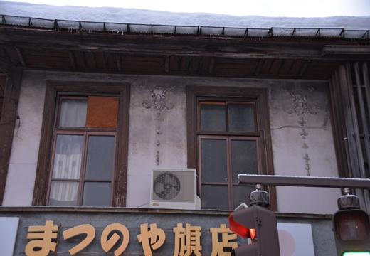 山形 (70)_R