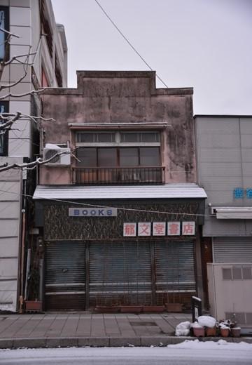 山形 (86)_R