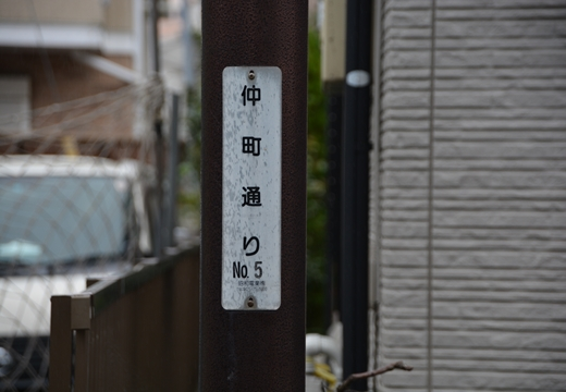 調布 (52)_R