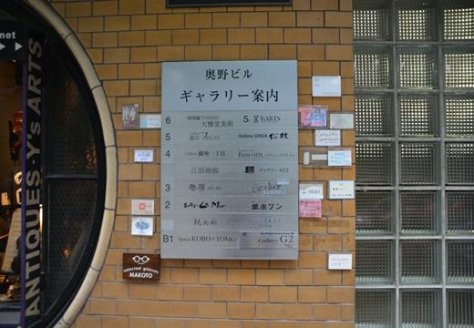 蔵前・銀座 (171)_R