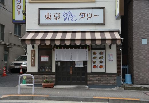 小笠原家住宅 (25)_R