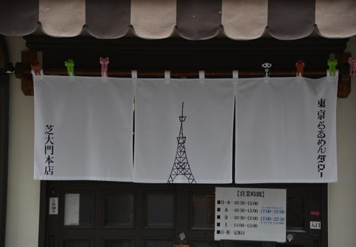 小笠原家住宅 (26)_R