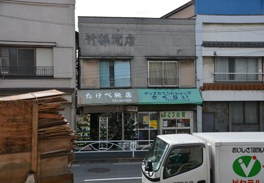 八広 (17)_R