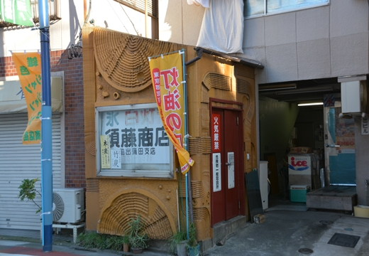 雑色2 (94)_R