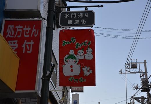 雑色2 (140)_R