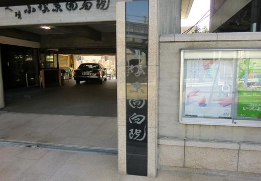 三河島・南千住 (44)_R