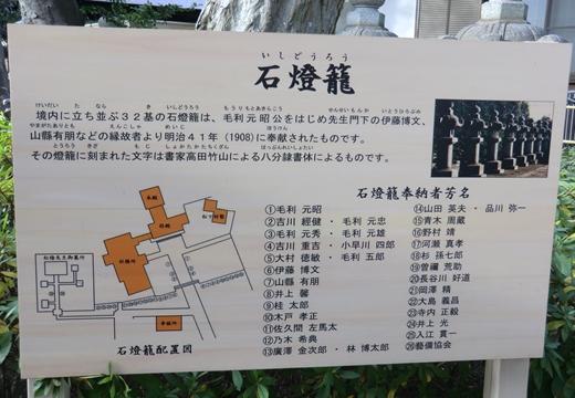 豪徳寺・松蔭神社 (14)_R