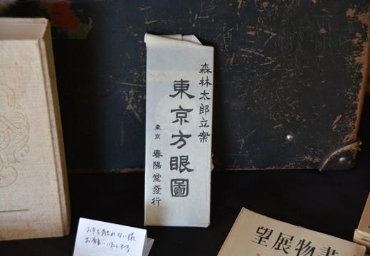 国立 高田邸 (72)_R
