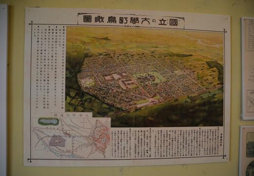 国立 高田邸 (128)_R