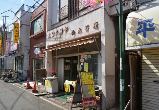 横浜根岸 (31)_R