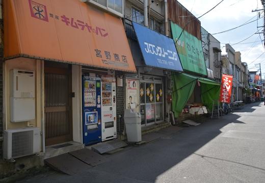 横浜根岸 (39)_R