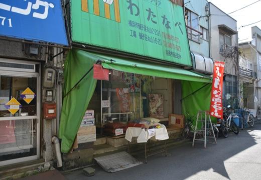 横浜根岸 (40)_R