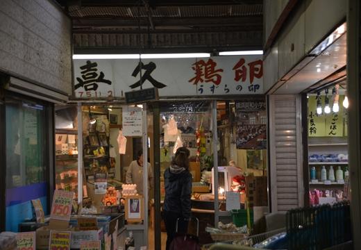 横浜根岸 (74)_R