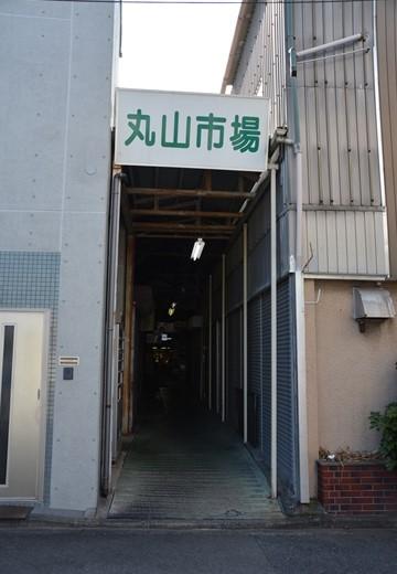 横浜根岸 (65)_R