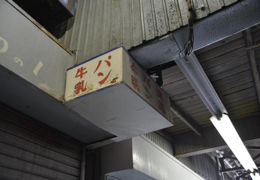 横浜根岸 (61)_R