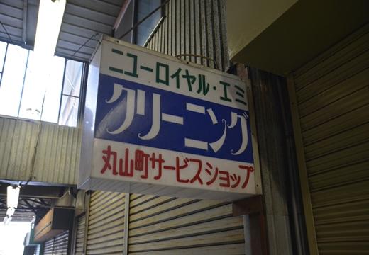横浜根岸 (76)_R
