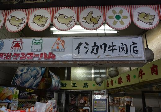 横浜根岸 (458)_R