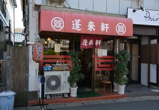 神谷邸100 (3)_R