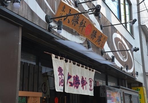 桜・池袋 (80)_R