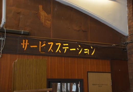 日比谷公園 (502)_R