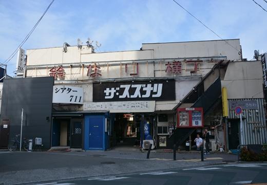 下北沢 (225)_R