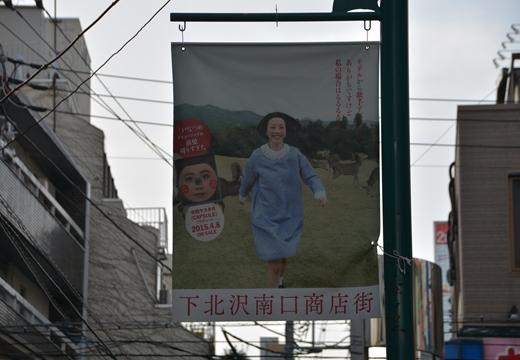 下北沢 (293)_R